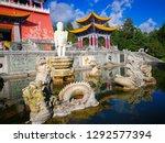 dali old town   yunnan province ...   Shutterstock . vector #1292577394