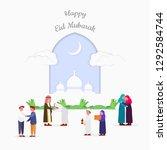 eid mubarrak  muslim society... | Shutterstock .eps vector #1292584744