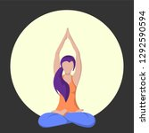beautiful woman training yoga...   Shutterstock .eps vector #1292590594