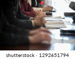 press conference. public... | Shutterstock . vector #1292651794