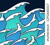 seamless abstract pattern.... | Shutterstock .eps vector #1292660317