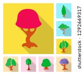 bitmap illustration of tree and ...   Shutterstock . vector #1292669317