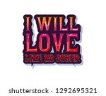i will love like no others | Shutterstock .eps vector #1292695321