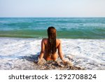 Silhouette Of Young Woman On...