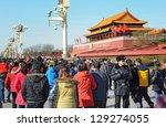 beijing   oct 6  tourists visit ... | Shutterstock . vector #129274055
