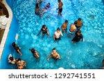 kirov  russia   august 19  2018 ... | Shutterstock . vector #1292741551