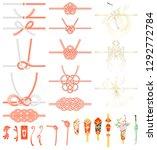 mizuhiki and noshi  japanese... | Shutterstock .eps vector #1292772784