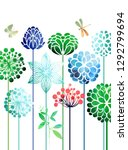 flower bed in watercolor style   Shutterstock .eps vector #1292799694