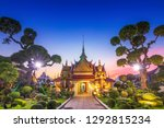 wat arun temple at sunset in... | Shutterstock . vector #1292815234