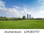 City Park With Modern Building...