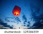 The Chinese Lantern Flies Up...