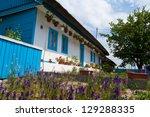 old house in letea village ... | Shutterstock . vector #129288335