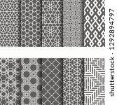 printable islamic patterns for... | Shutterstock . vector #1292894797