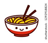 vector cartoon asian noodles...   Shutterstock .eps vector #1292918824