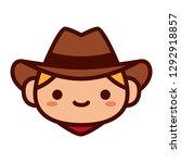vector cartoon cowboy emoji... | Shutterstock .eps vector #1292918857