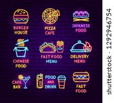 fast food neon label set.... | Shutterstock .eps vector #1292946754
