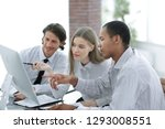 business team discussing... | Shutterstock . vector #1293008551