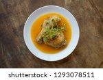 vietnamese ginger chicken and...   Shutterstock . vector #1293078511