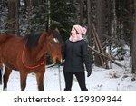 beautiful teenager girl hugging ... | Shutterstock . vector #129309344