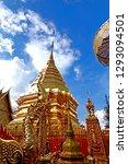 nan thailand may 11   view of...   Shutterstock . vector #1293094501