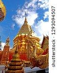 nan thailand may 11   view of...   Shutterstock . vector #1293094507