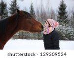 beautiful teenager girl...   Shutterstock . vector #129309524