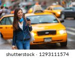 young woman walking in new york ... | Shutterstock . vector #1293111574