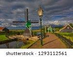 zaandam  holland  an old mill... | Shutterstock . vector #1293112561
