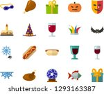 color flat icon set   a glass... | Shutterstock .eps vector #1293163387