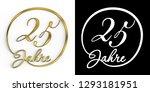 golden number twenty five years ... | Shutterstock . vector #1293181951