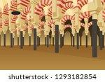 a vector illustration of inside ... | Shutterstock .eps vector #1293182854