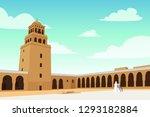 a vector illustration of al... | Shutterstock .eps vector #1293182884