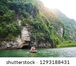 the boat that was paddling... | Shutterstock . vector #1293188431