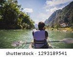 kayaking concept   asian man... | Shutterstock . vector #1293189541