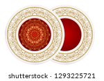 floral ornament plate for wall... | Shutterstock .eps vector #1293225721