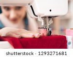 close up of sewing machine.... | Shutterstock . vector #1293271681