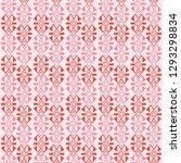 azerbaijan traditional carpet... | Shutterstock .eps vector #1293298834