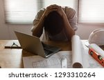 young asian engineer  architect ... | Shutterstock . vector #1293310264