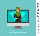 arabic language courses online  ...   Shutterstock .eps vector #1293342157