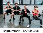 athletic young men and women... | Shutterstock . vector #1293352831