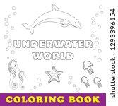 sea coloring book for children. ... | Shutterstock .eps vector #1293396154