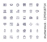 editable 36 recycle icons for... | Shutterstock .eps vector #1293418714
