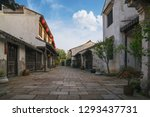 view of ancient architecture... | Shutterstock . vector #1293437731
