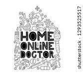 home online doctor. lettering... | Shutterstock .eps vector #1293525517