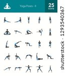 yoga poses filled icons | Shutterstock .eps vector #1293540367