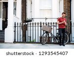 man standing in a beautiful... | Shutterstock . vector #1293545407