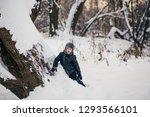 little cute boy is having fun... | Shutterstock . vector #1293566101