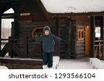 little cute boy is having fun... | Shutterstock . vector #1293566104