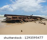 Stern of 1935 stranded SS Maheno shipwreck corroding on Fraser Island