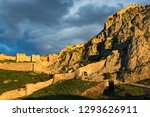 view of the archaeological site ... | Shutterstock . vector #1293626911